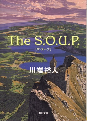 thesoup